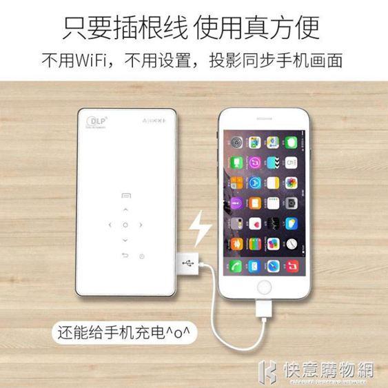 投影儀T2蘋果安卓手機高清迷你便攜商務辦公投影機家庭影院 NMS