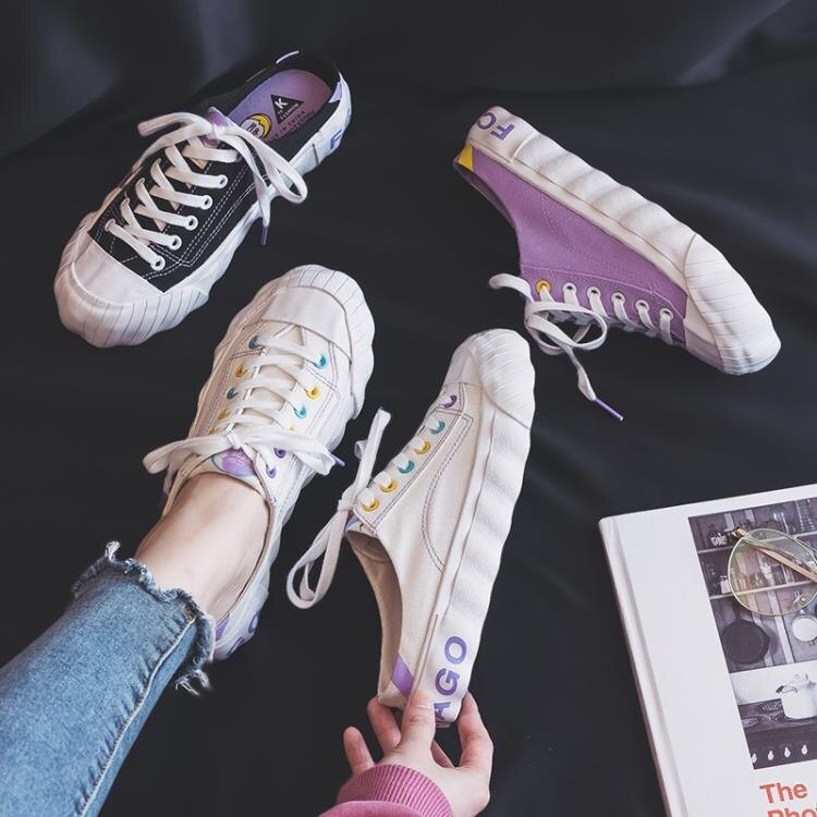 半拖鞋 半拖小白鞋女鞋子夏學生韓版懶人鞋一腳蹬百搭網紅無后跟帆布潮鞋