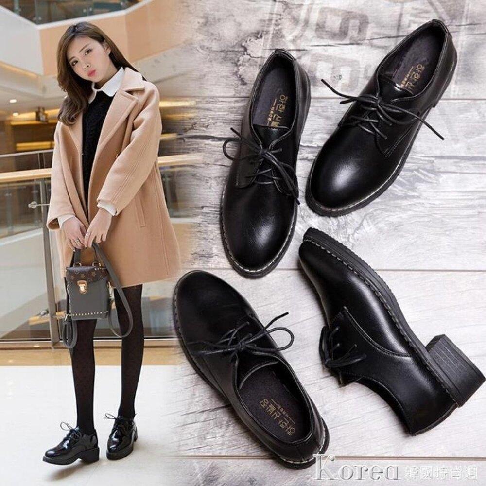 牛津鞋 春秋冬季新款英倫復古風黑色漆皮小皮鞋百搭韓版單鞋女學生平底女鞋 免運