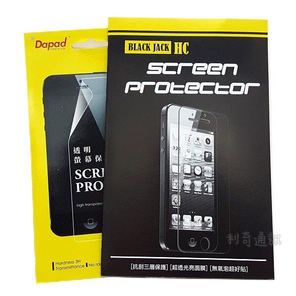 Nokia 3 (5吋) 亮面高透螢幕保護貼