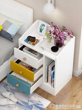 床頭櫃置物架簡約現代收納櫃簡易臥室床邊小櫃子北歐儲物櫃經濟型   (圖拉斯) 清涼一夏钜惠