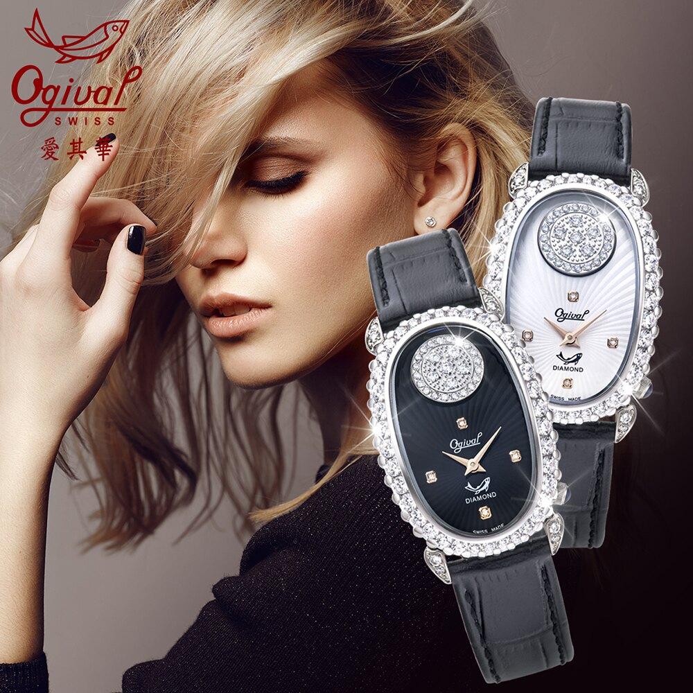 Ogival 瑞士愛其華 舞動真鑽淑女腕錶-雙色 380-34DLSR-藍面深灰帶/28x44mm