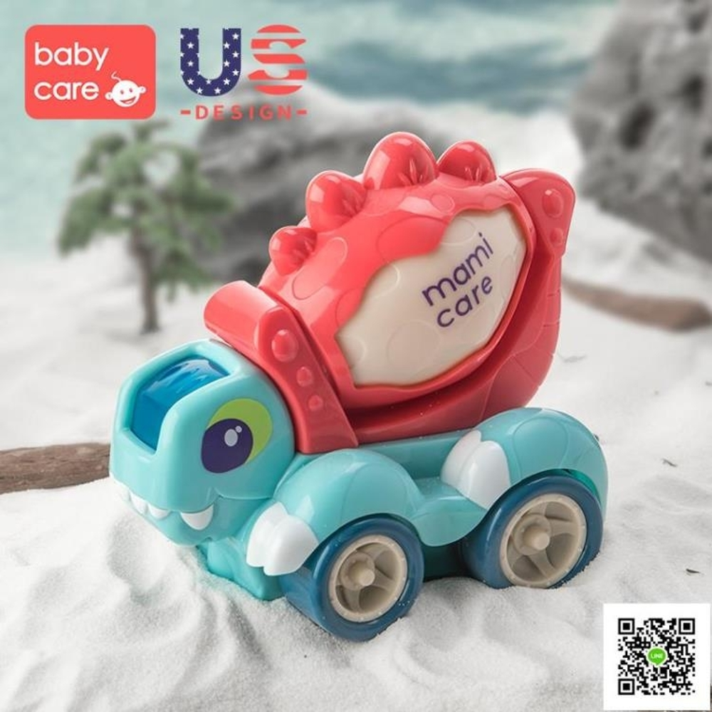 遙控汽車 babycare兒童玩具車工程車男孩女寶寶益智恐龍小汽車攪拌車挖掘機 歐歐流行館