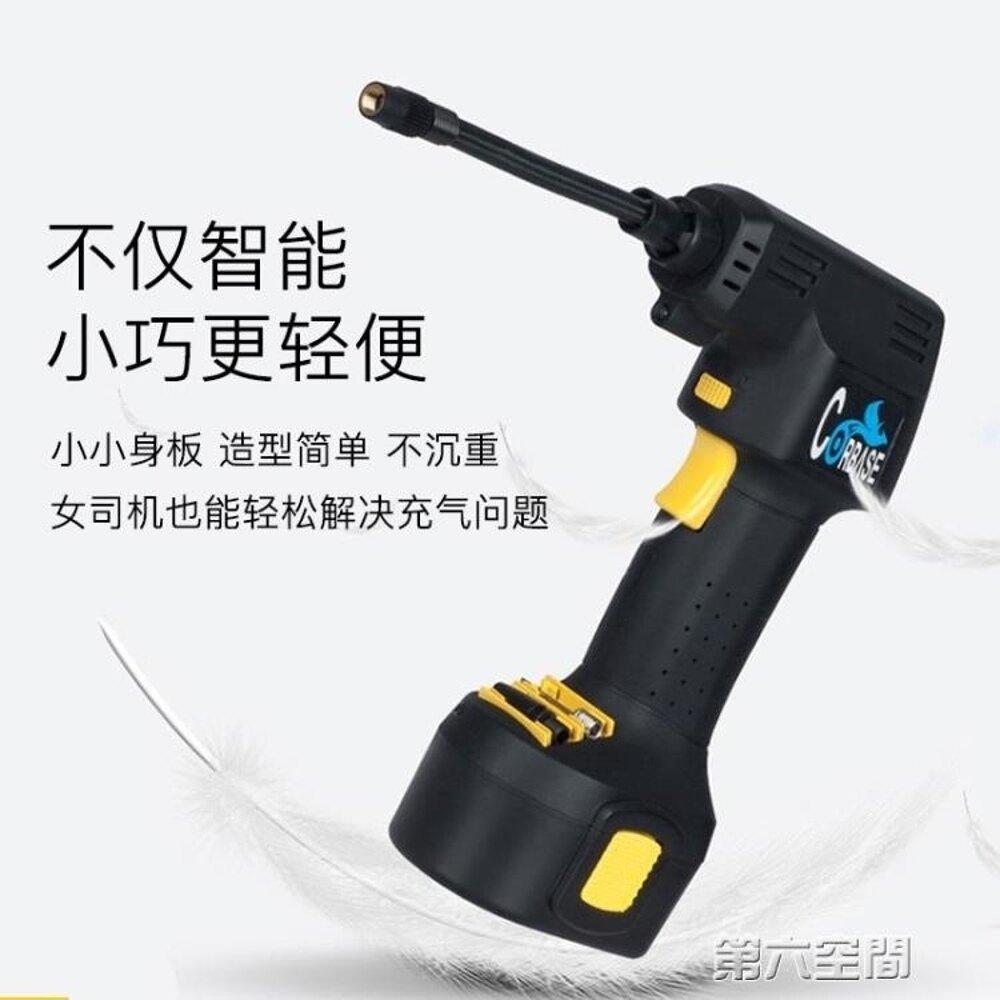打氣泵 無線智慧車載充氣泵汽車用12V多功能手持便攜式小轎車輪胎打氣筒 第六空間 MKS 母親節禮物