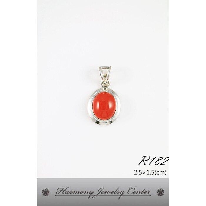 ∮和諧世界珠寶中心∮【R182】 紅瑪瑙 Carnelian 紅玉髓 雨花石 赤玉