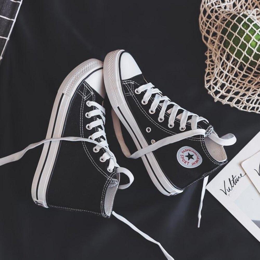 帆布鞋 新款高筒帆布鞋男鞋韓版百搭潮鞋春季布鞋情侶休閒板鞋子 瑪麗蘇精品鞋包