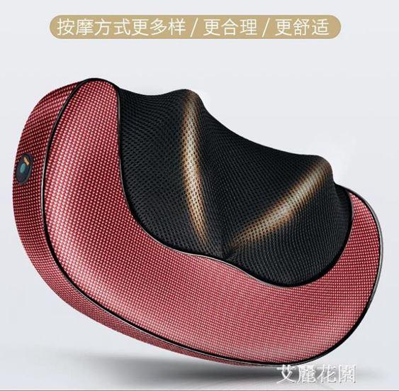本博頸椎按摩器頸部多功能腰部全身電動枕頭肩部背部脖子家用靠墊