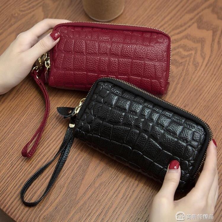 長款女士錢包手包手機錢夾韓版拉鏈手拿包潮  聖誕節禮物