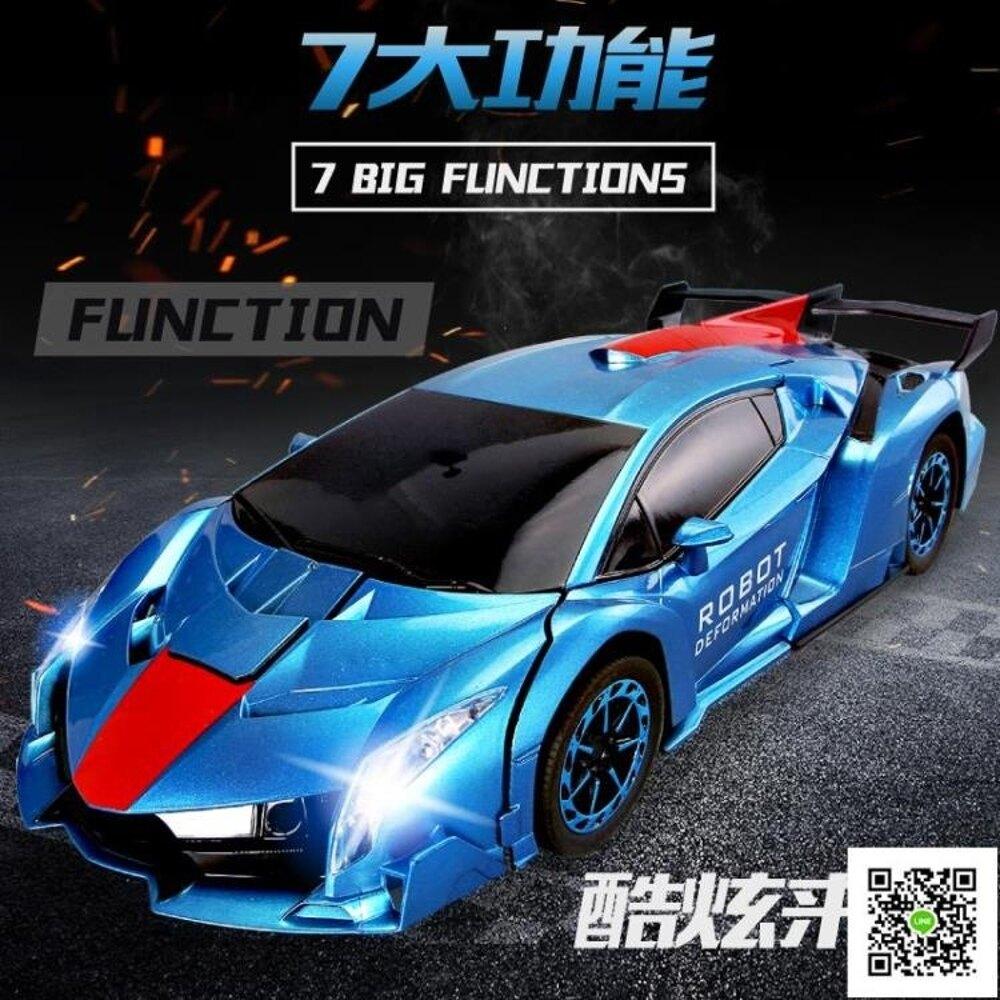 遙控汽車 感應變形汽車金剛機器人玩具車充電動無線遙控車3-10兒童男孩禮物 歐歐流行館