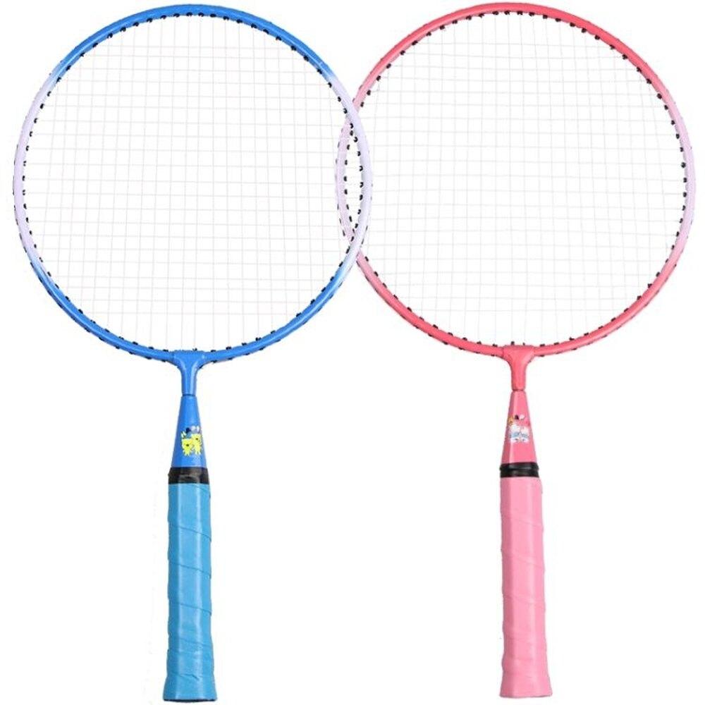 桌球拍 羽毛球拍雙拍小孩玩具寶寶輕巧業余兒童球拍初級3-12歲小學生初學 傾城小鋪 聖誕節禮物