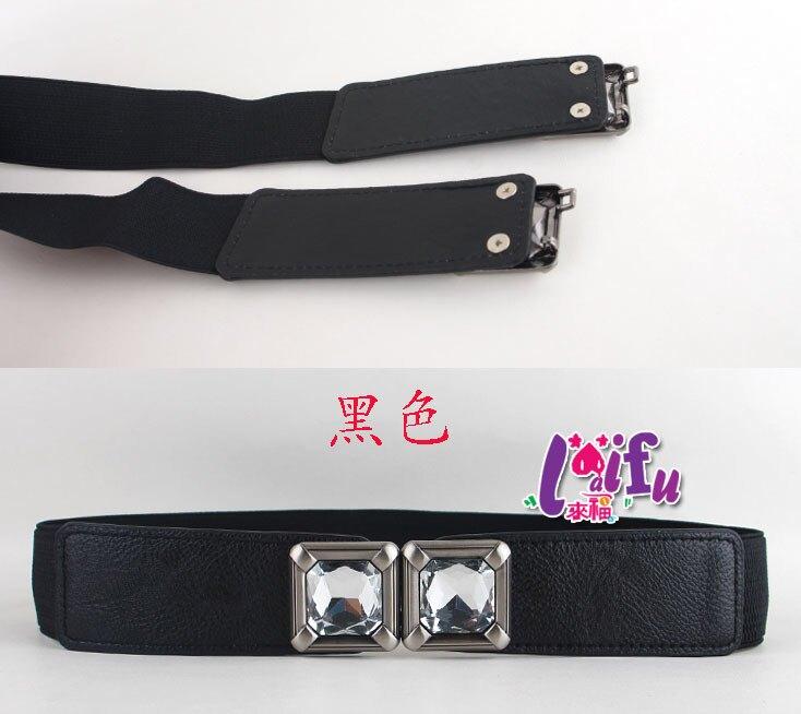 來福皮帶,H798腰帶雙寶石腰封腰帶皮帶,售價250元