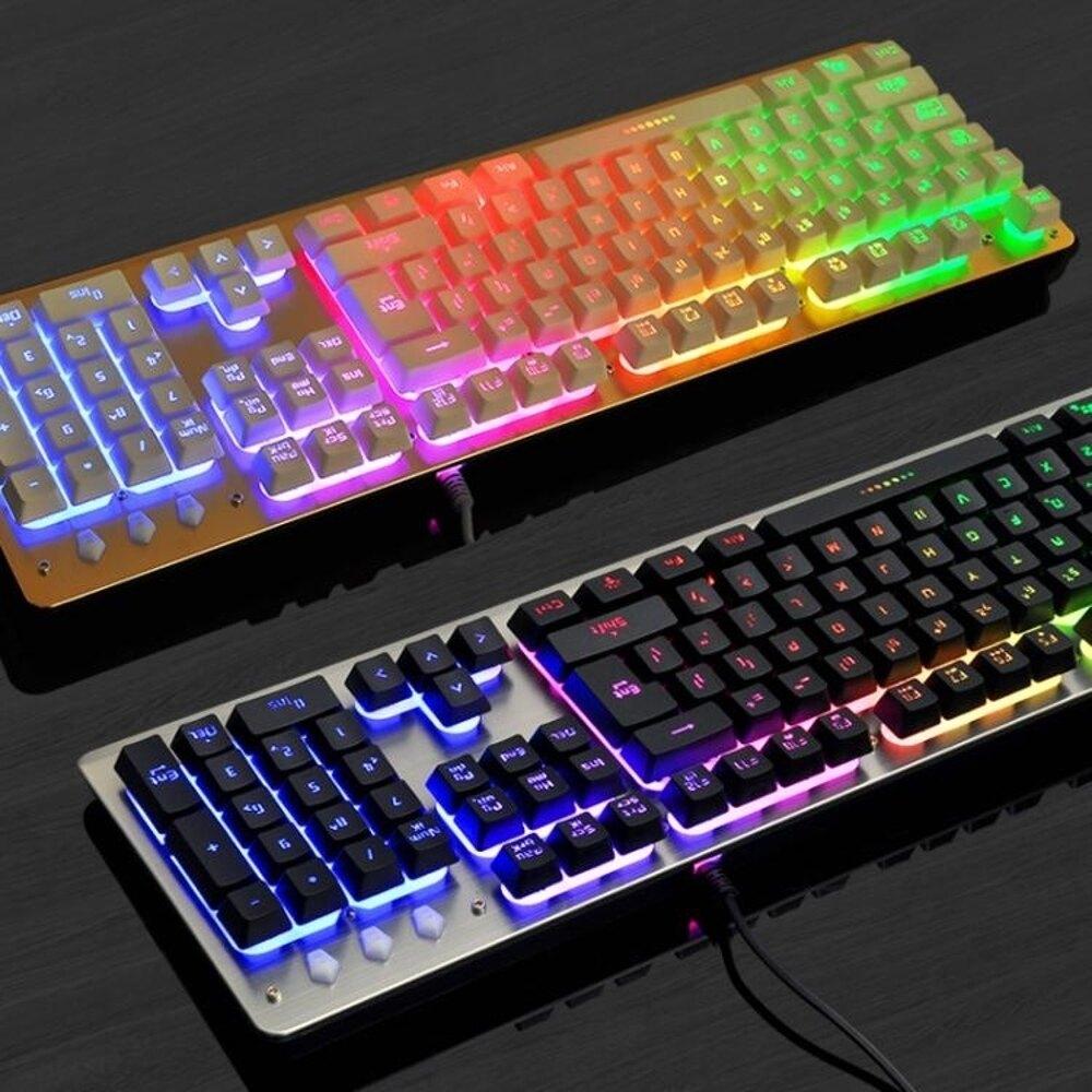 電腦台式筆記本通用有線電競USB仿機械手感雙色注塑發光游戲鍵盤WY 雙12購物節