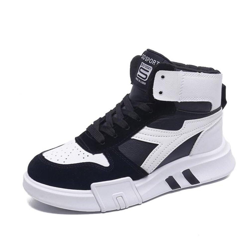 嘻哈街舞高筒跑步運動板鞋女學生韓版百搭休閒鞋 沸點奇跡 雙12購物節