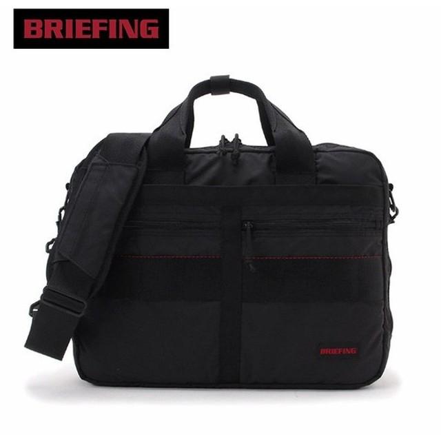 BRIEFING ブリーフィング SLライナーMW バッグ ブリーフケース ショルダーバッグ ビジネスバッグ