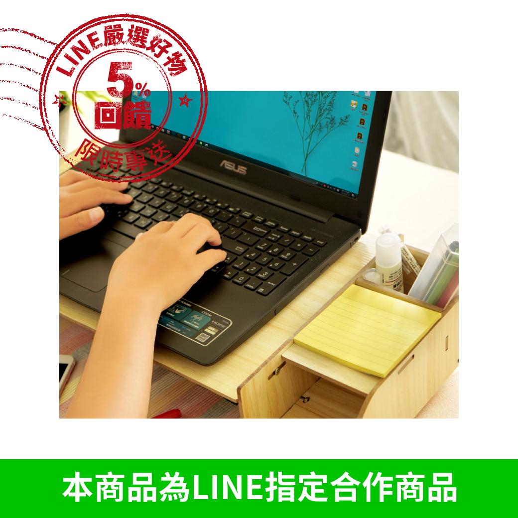 【佶之屋】木質 DIY 可調式螢幕 / 筆電附收納架 - 橡木款