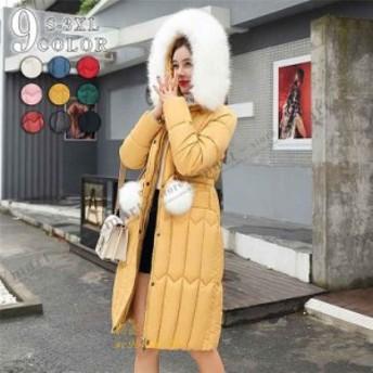 ダウンジャケット レディース 暖かい 冬新作 厚手 キレイ目 大きいサイズ 修身 ポイント消化 カジュアル ロング丈 通勤