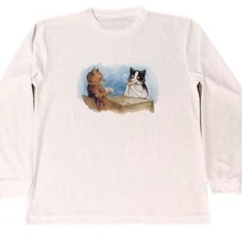 ルイス・ウェイン 猫 ドライ ロング Tシャツ ロンT ねこ グッズ アニマル ネコ 絵画 名画 アート ポーカー トラ