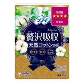 パンティライナー 無香料 少し多い用 羽なし15.5cm ソフィ Kiyora(キヨラ)贅沢吸収天然コットン 44枚 1個