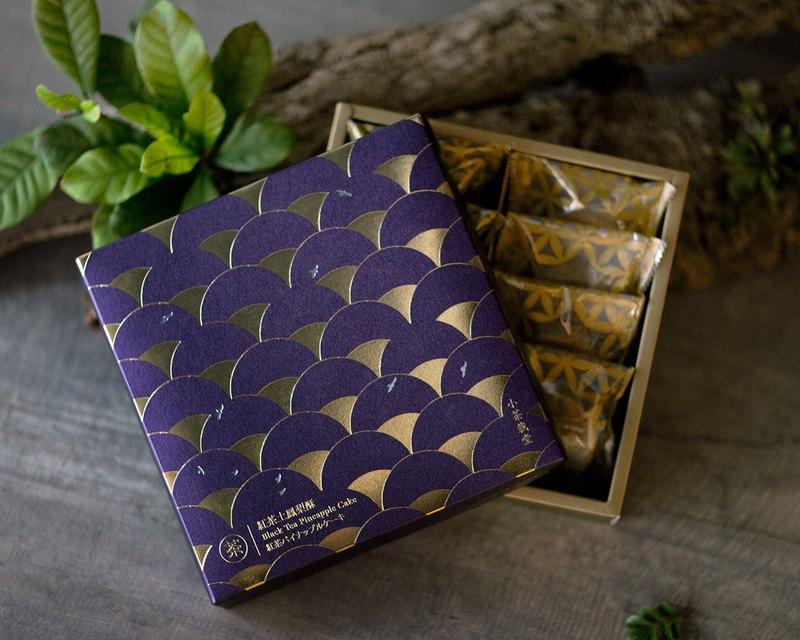 【伴手禮熱銷款】蜜香紅茶土鳳梨酥禮盒