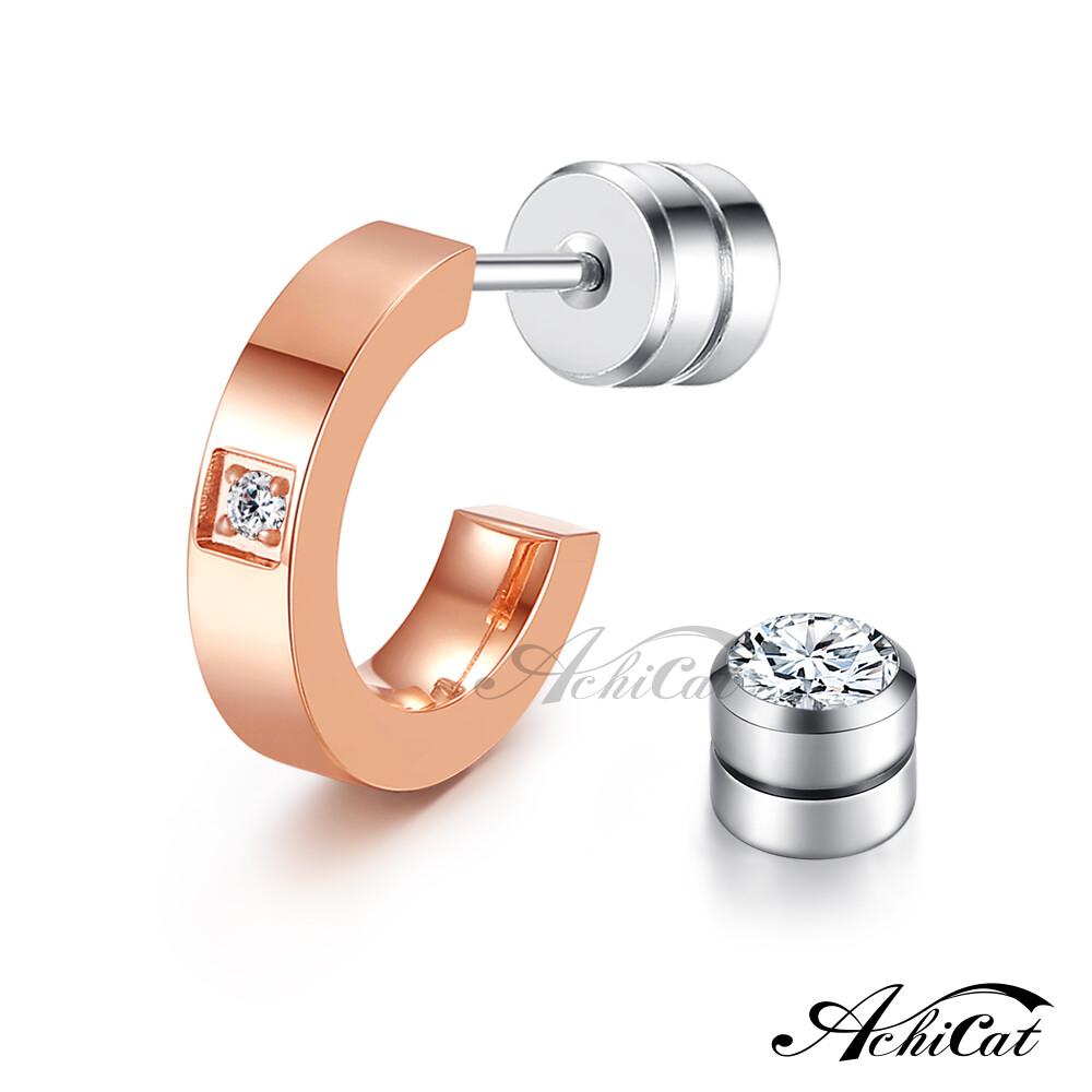 achicat 鋼耳環 一心愛你 c型耳環 栓扣式耳環 鋼情侶耳環 黑玫 單邊單個價格 g5021