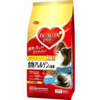 日本ペットフード  ビューティープロ ドッグ 食物アレルゲンに配慮 1歳から  665g