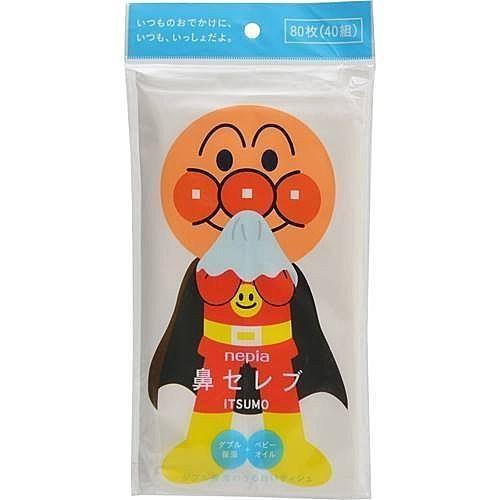 日本 NEPIA 麵包超人 鼻子專用保濕面紙 80枚入