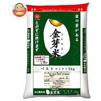 送料無料 トーヨーライス 金芽米ベストセレクト(国内産) 5kg