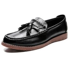 [IRJMJJ] ローファー メンズ 本革 靴 メンズ スリッポン ビジネスシューズ タッセル レザースリッポン おしゃれ 紳士靴 学生靴 通勤や通学 春夏 純色 カジュアルシューズ イギリス風 メンズシューズ