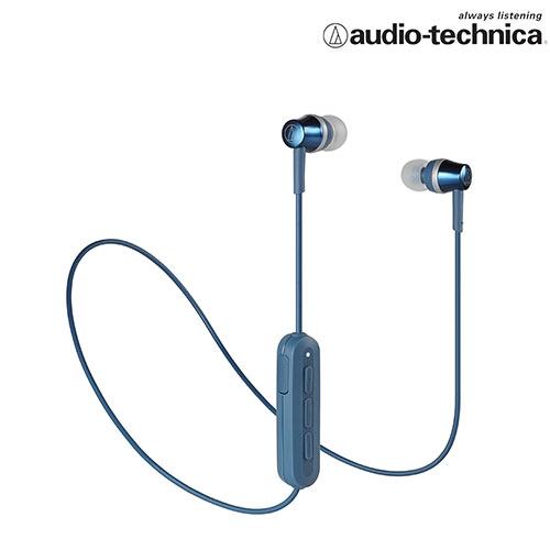 鐵三角 頸掛耳塞式藍牙耳機ATH-CKR300BT-藍【愛買】
