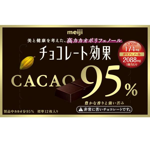 明治CACAO95%黑巧克力(盒裝)【康是美】