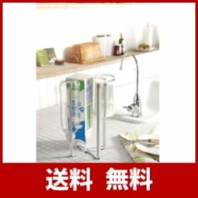 山崎実業 キッチンエコスタンド プレート ホワイト 6783