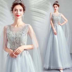 グレー ロングドレス ショート丈  ブライズメイドドレス/フォーマルドレス パーティードレス イブニングドレス  二次会 披露宴 結婚式