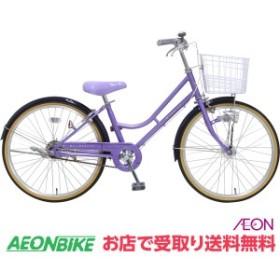 子供用 自転車 デ・アンジェリス LEDオートライト E バイオレット 変速なし 22型 お店受取り限定
