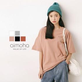 コットンボックスTシャツ Tシャツ レディース コットン 綿 ボックスTシャツ ゆったり 半袖 無地 シンプル カットソー ピンク 白 オレンジ パステルカ