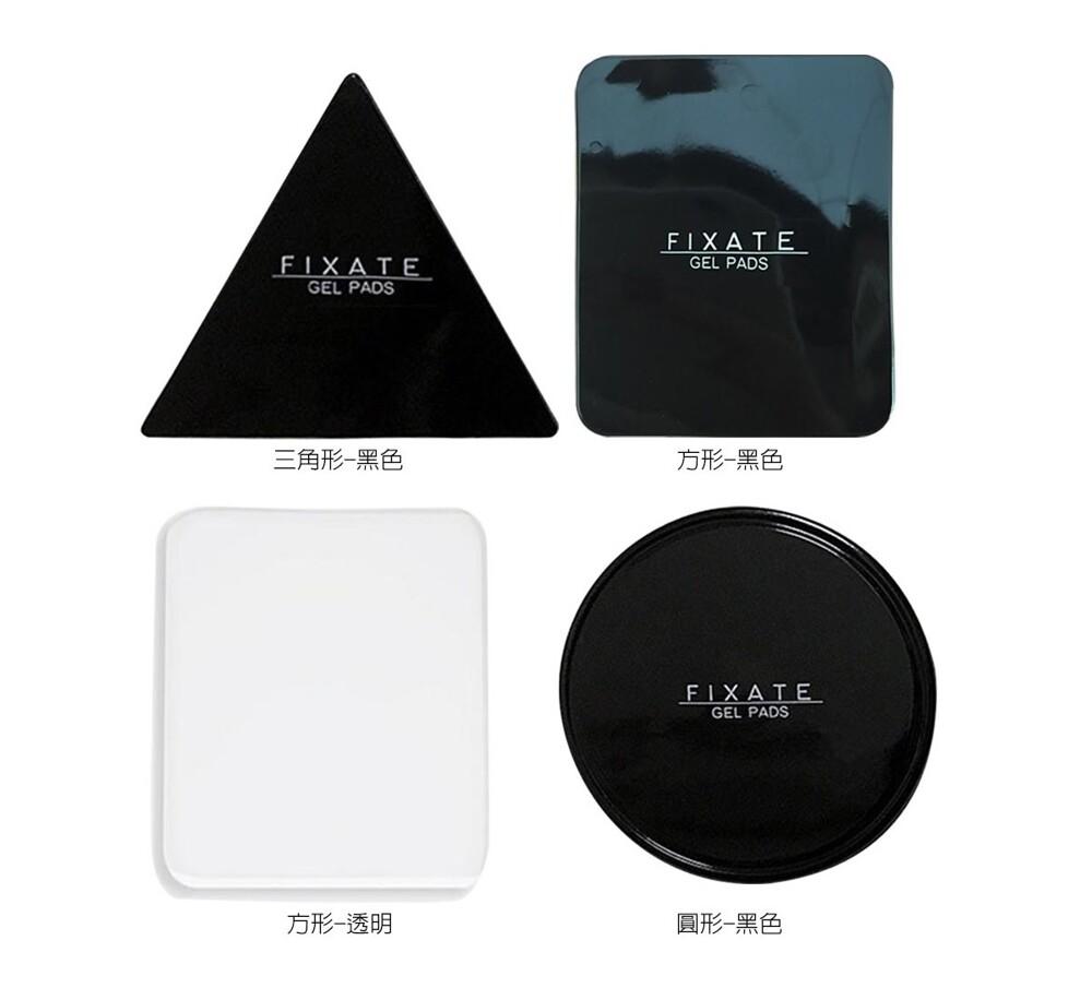fixate gel pads萬能凝膠墊 (8片組)