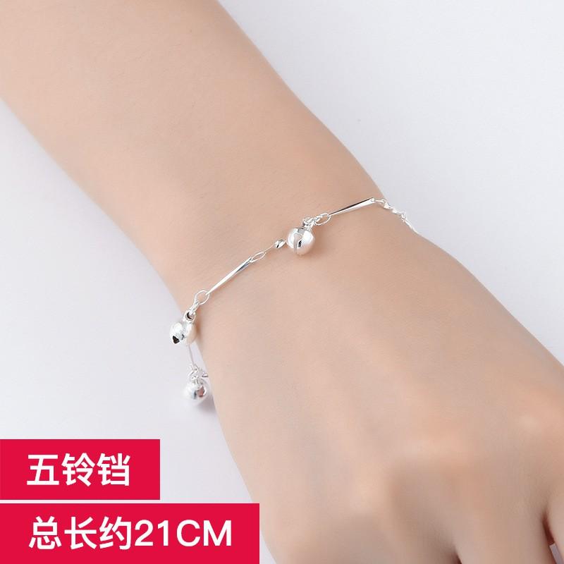 【現貨】銀手串女韓版學生簡約個性甜美情侶手鏈韓國小飾品首飾手飾 s925 T665