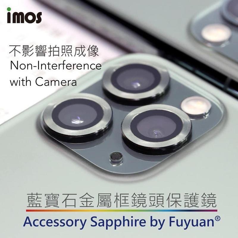 現貨免運原廠公司貨 imos iphone 11 pro max pro 藍寶石鏡頭保護貼3鏡頭貼