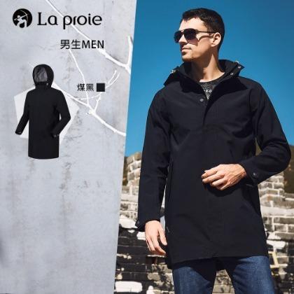 La proie 男式旅行風衣 CF1771133