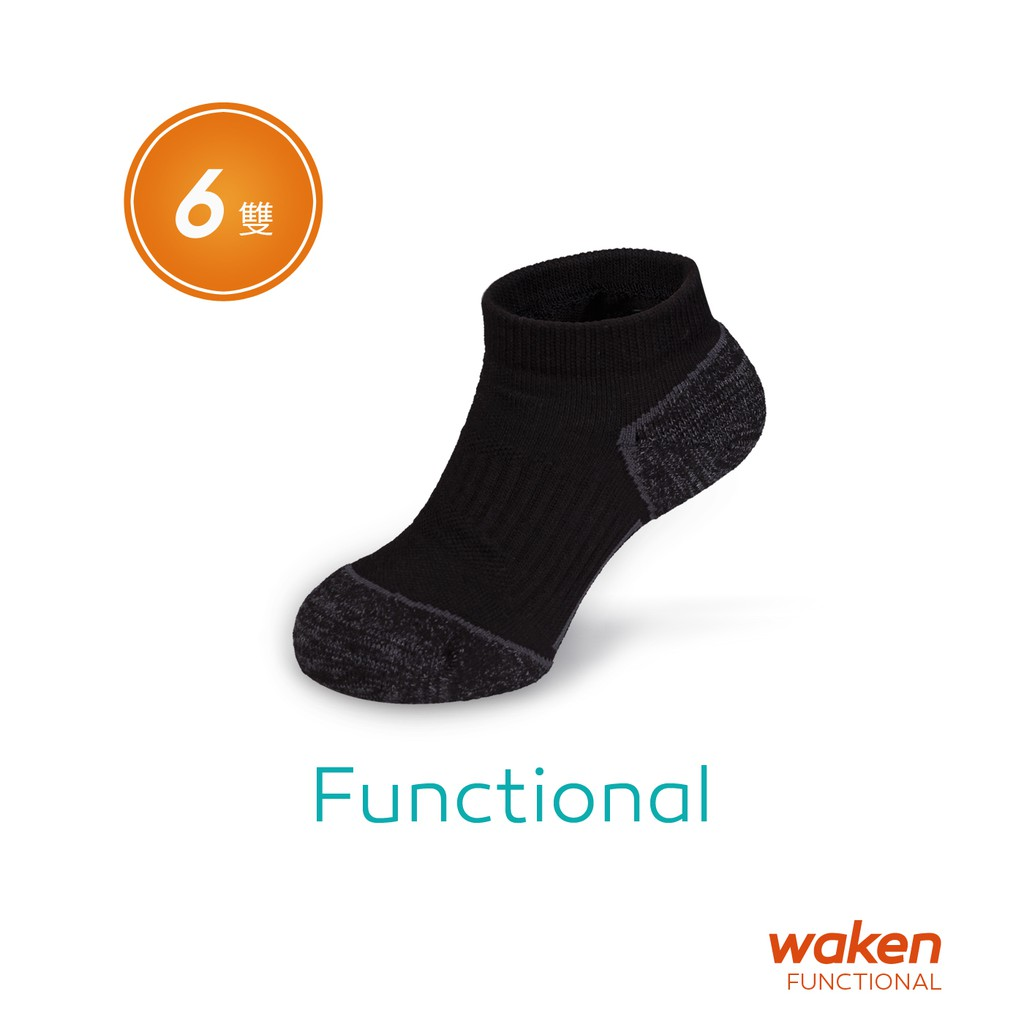 【waken】純棉網眼足弓機能襪 6雙入 / 襪子 大童襪款 運動襪 毛巾襪 船型襪 威肯