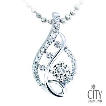 City Diamond『玉帶冰壺』30分鑽墜_DP5374