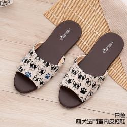 【333家居鞋館】萌犬法鬥室內皮拖鞋-白色