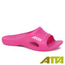 【ATTA】 足弓均壓簡約休閒拖鞋-桃色