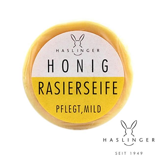 奧地利 Haslinger 蜂蜜刮鬍皂 60g