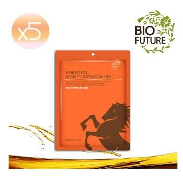 BIOFUTURE 馬油逆轉奇肌隱形面膜 5片/入