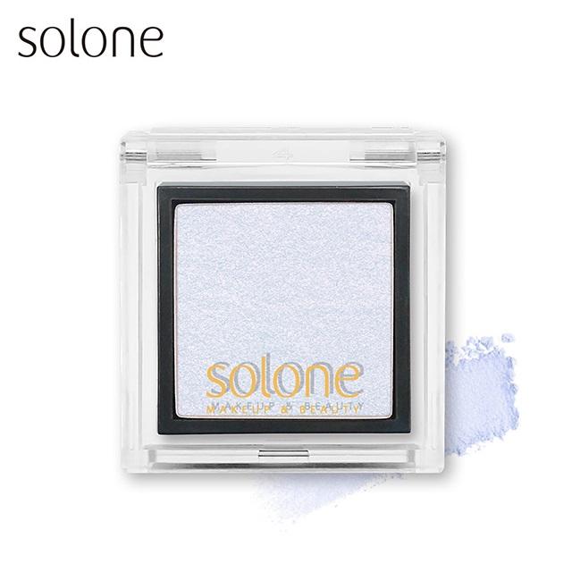 Solone 單色眼影 #94極光幻藍 0.85g
