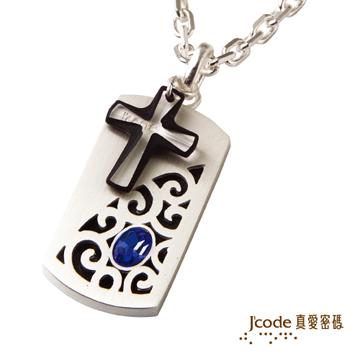 【真愛密碼】J'code《月光情人-女墜飾》『925純銀』