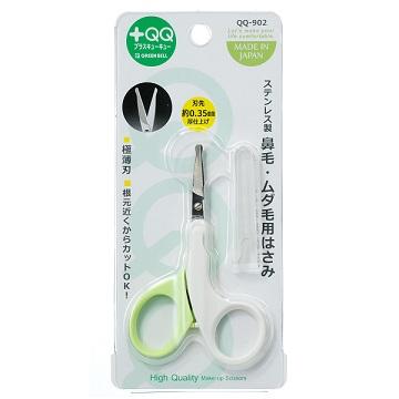 日本綠鐘+QQ附套不鏽鋼平式安全鼻毛修容剪(QQ-902)