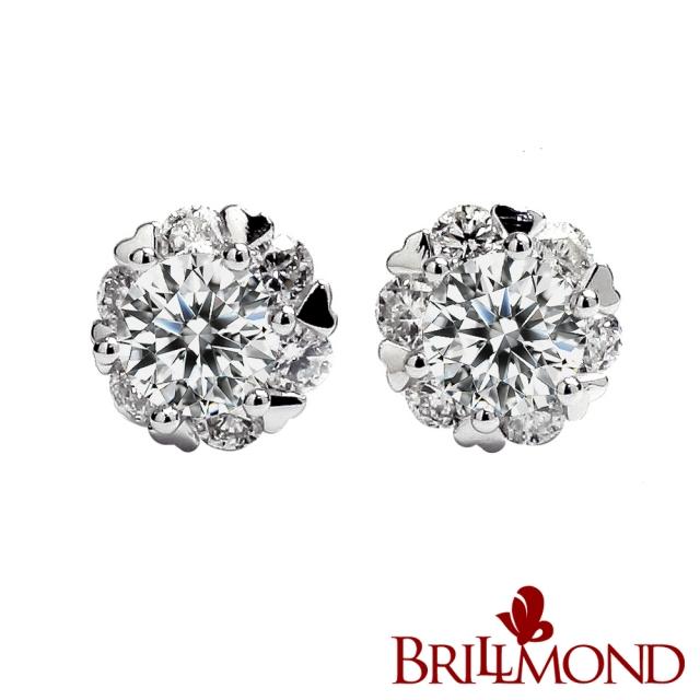 BRILLMOND 豪華閃亮GIA 50分鑽石耳環(D/VS2 無螢光 18K白金)