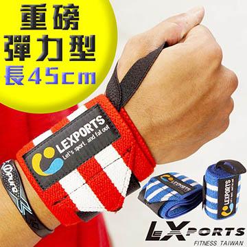 LEXPORTS E-Power 腕部支撐護帶(重磅彈力-加厚型)L45cm / 健身護 腕/重訓