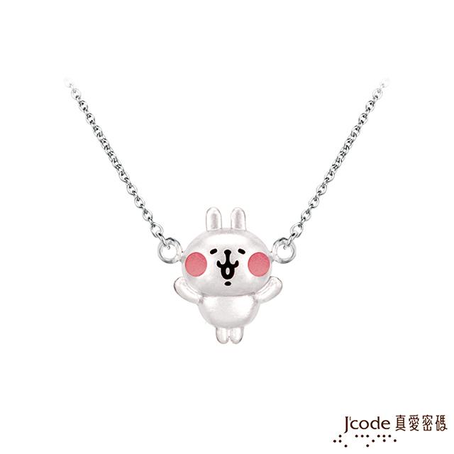 J'code真愛密碼 卡娜赫拉的小動物-活力粉紅兔兔純銀項鍊